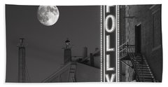 Folly Theatre Kansas City Bath Towel