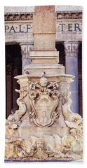 Fontana Del Pantheon - Pantheon Fountain II Hand Towel