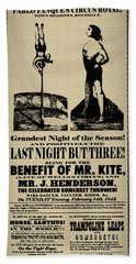 For The Benefit Of Mr Kite Bath Towel