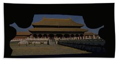 Forbidden City, Beijing Bath Towel