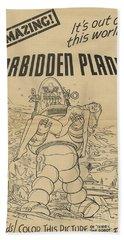 Forbidden Planet In Color This Picture Retro Classic Movie Poster Portraite Bath Towel