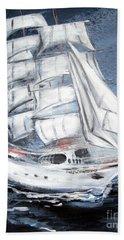 Fortunate. Sailing Ship Bath Towel