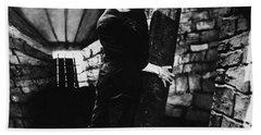 Frankenstein Boris Karloff Classic Film Image  Bath Towel