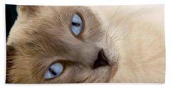 Frankie Blue Eyes Hand Towel