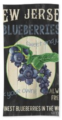 Bath Towel featuring the painting Fresh Berries 1 by Debbie DeWitt