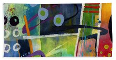 Bath Towel featuring the painting Fresh Jazz In A Square by Hailey E Herrera