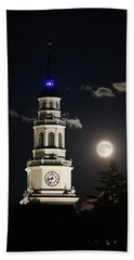 Full Moon Over Miller Library Bath Towel