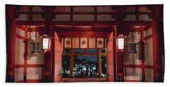 Fushimi Inari Taisha, Kyoto Japan 2 Bath Towel