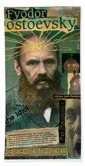 Fyodor Dostoevsky Bath Towel