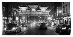 Gateway To Chinatown Bath Towel