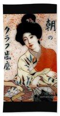 Geisha In Waiting  Hand Towel by Ian Gledhill