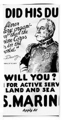 George Dewey - Us Marines Recruiting Hand Towel