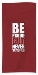 Getting Stronger Each Day Gym Quotes Poster Hand Towel