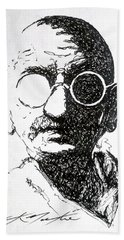 Ghandi Bath Towel