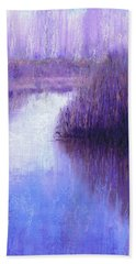 Ghostly Sentinels Bath Towel