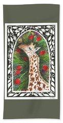 Giraffe In Archway Bath Towel