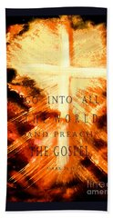 Go Into All The World Hand Towel by Hazel Holland