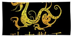 Gold Copper Dragon Kung Fu San Soo On Black Bath Towel