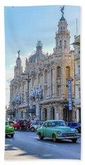 Gran Teatro De La Habana Bath Towel