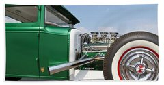 Green Coupe Bath Towel
