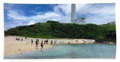 Green Island Beach Bath Towel