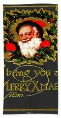 Greetings From Santa Hand Towel