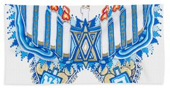 Hanukkah Butterfly Bath Towel