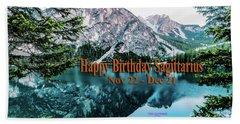 Happy Birthday Sagittarius Hand Towel