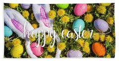 Bath Towel featuring the photograph Happy Easter by Teri Virbickis