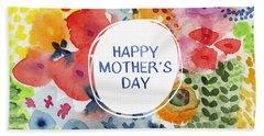 Happy Mothers Day Watercolor Garden- Art By Linda Woods Bath Towel
