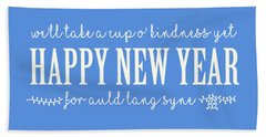 Hand Towel featuring the digital art Happy New Year Auld Lang Syne Lyrics by Heidi Hermes