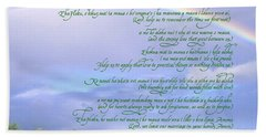Hawaiian Language Wedding Blessing Hand Towel