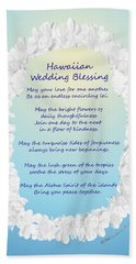 Hawaiian Wedding Blessing Hand Towel
