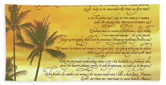 Hawaiian Wedding Blessing-sunset Bath Towel