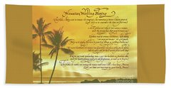 Hawaiian Wedding Blessing-sunset Hand Towel