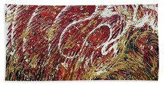 Heartbeat Bath Towel by Cathy Beharriell