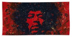 Hendrix Bath Towel