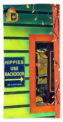 Hippies Use Backdoor Bath Towel