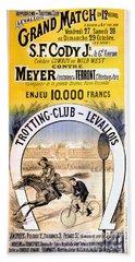 Hippodrome Du Trotting Club Levallois Hand Towel