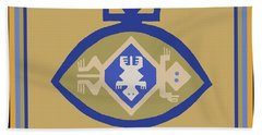 Hohokam Mimbres Turtle Family Bath Towel