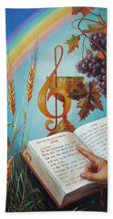 Holy Bible - The Gospel According To John Hand Towel