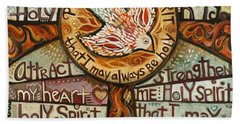 Holy Spirit Prayer By St. Augustine Hand Towel