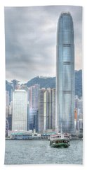 Hong Kong China 2 Hand Towel