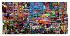 Hong Kong City Nightlife Bath Towel