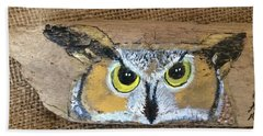 Hoot Owl Bath Towel