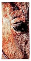 Horse  Hand Towel