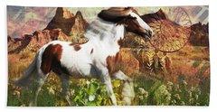 Horse Medicine 2015 Bath Towel