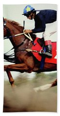 Horse Race - Motion Blurred Art Photography Bath Towel