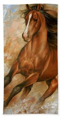 Horse1 Bath Towel