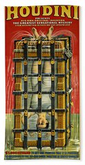 Houdini Advertisement 1916 Hand Towel by Andrew Fare